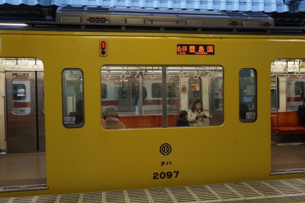 2016-01-10 西武2097F 各停豊島園行き 側面写真