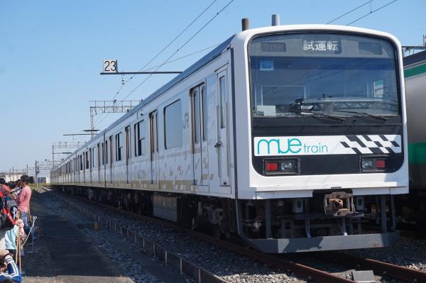 2016-10-15 Mue-train