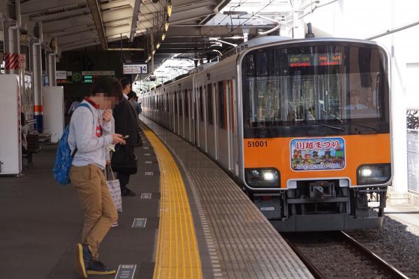 2016-10-15 東武51001F 準急池袋行き