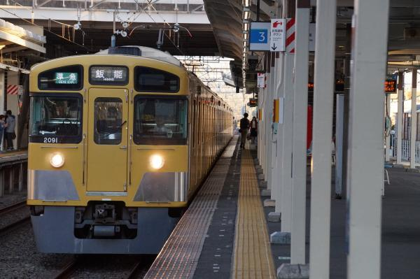 2016-11-03 西武2091F 準急飯能行き 4141レ