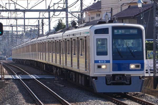 2016-11-03 西武6113F 準急飯能行き 4401レ