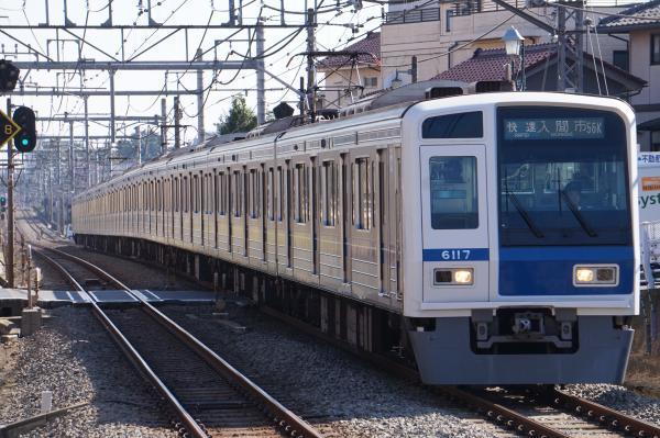 2016-11-03 西武6117F 快速入間市行き 1803レ