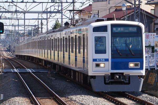 2016-11-03 西武6156F 快速飯能行き 1707レ