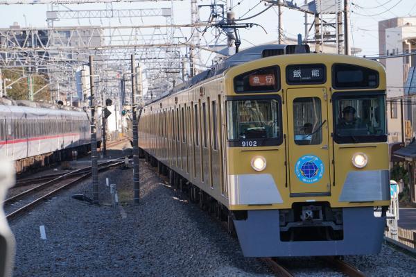 2016-11-03 西武9102F 急行飯能行き 2135レ