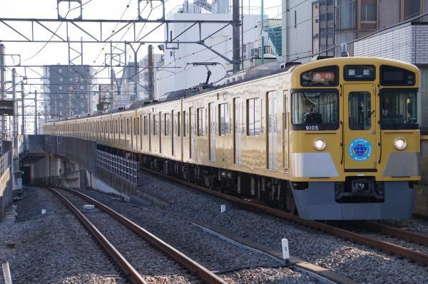 2016-11-03 西武9105F 急行飯能行き 2103レ