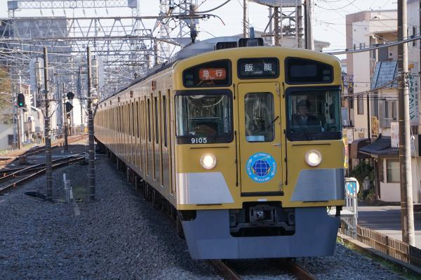 2016-11-03 西武9105F 急行飯能行き 2129レ