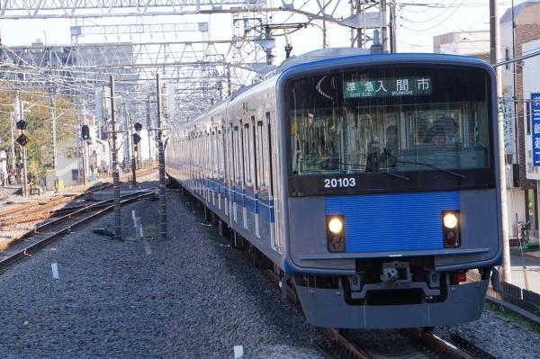 2016-11-03 西武20103F 準急入間市行き 4303レ