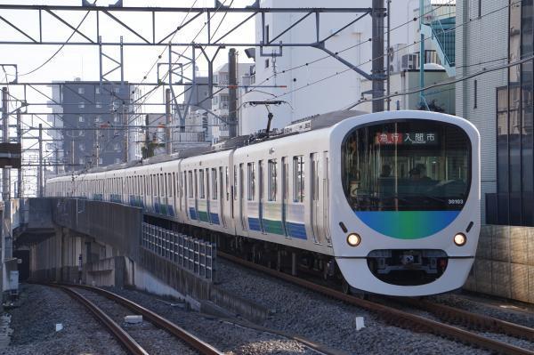 2016-11-03 西武30103F 急行入間市行き