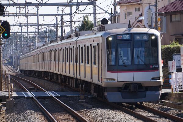 2016-11-03 東急4104F 快速飯能行き 1705レ