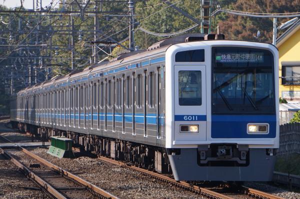 2016-11-05 西武6111F F快急元町・中華街行き 1716レ