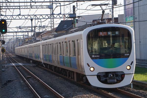 2016-11-05 西武32104F_38112F 急行飯能行き1 2139レ