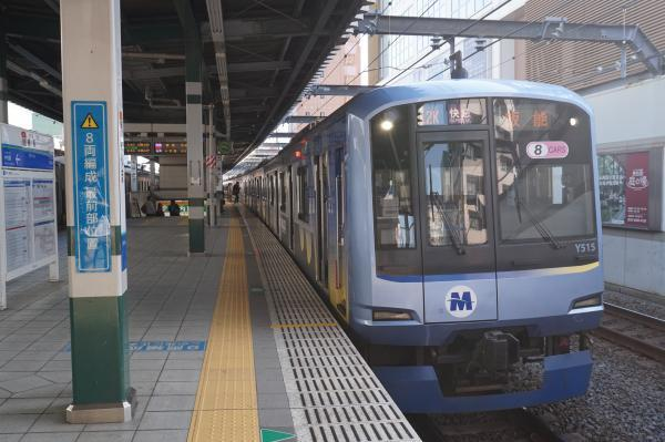 2016-11-13 横高Y515F 快急飯能行き1 1751レ