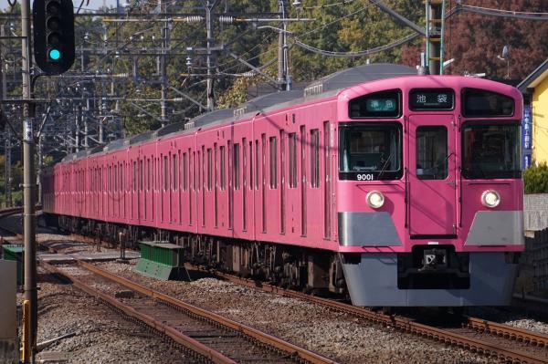 2016-11-13 西武9101F 準急池袋行き 4306レ