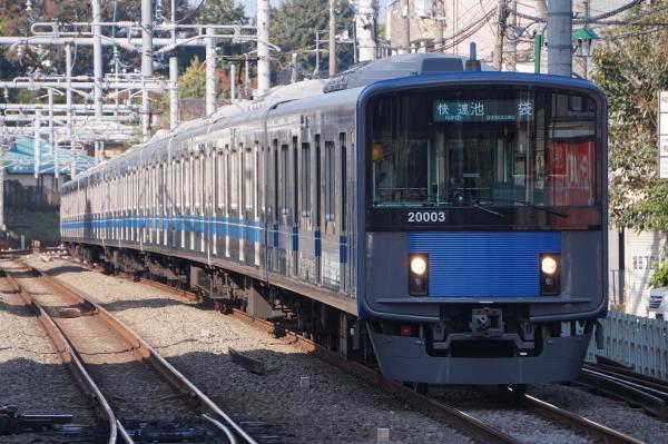 2016-11-13 西武20103F 快速池袋行き 3114レ