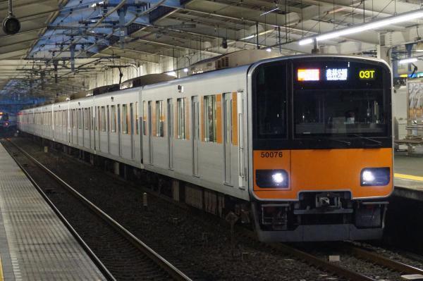2016-11-13 東武51076F F急行森林公園行き