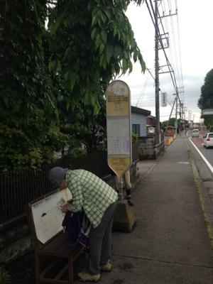 16053101高塚山・石老山