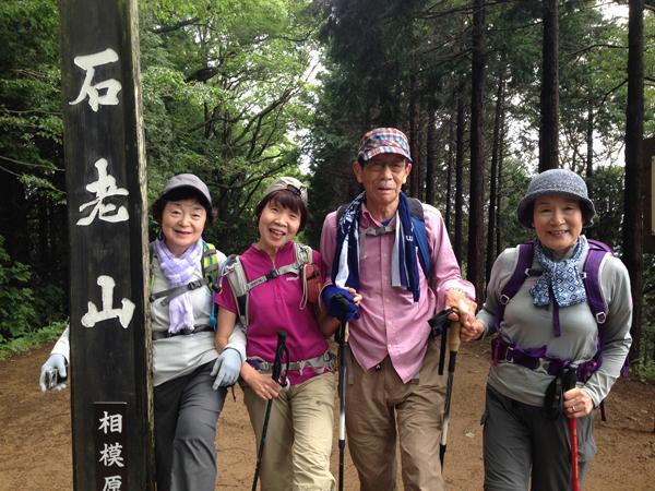 16053108高塚山・石老山