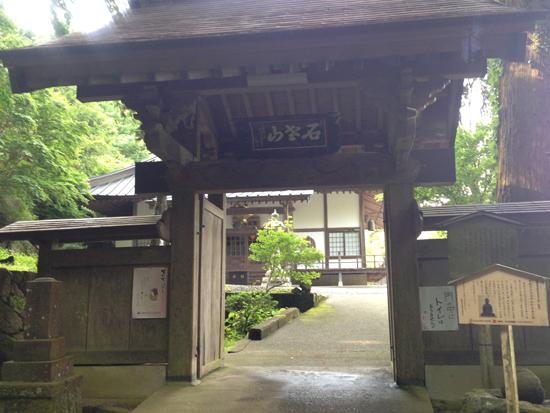 16053112高塚山・石老山