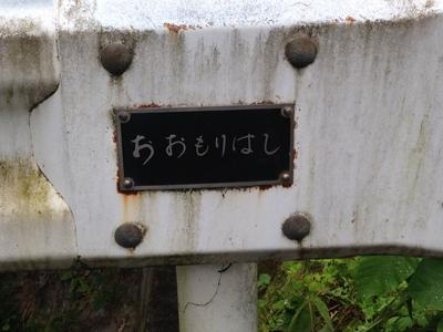 16060701桧沢岳