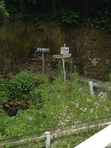 16060712桧沢岳