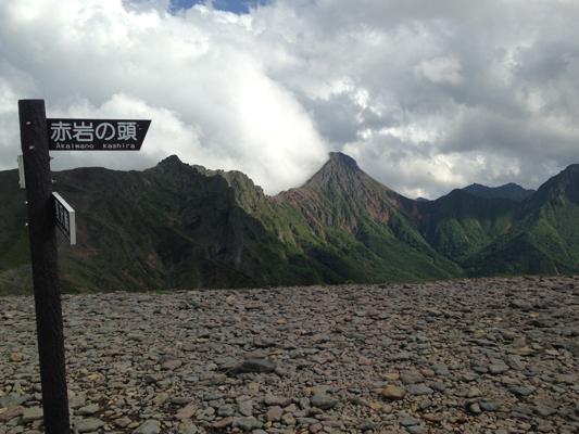 16070105硫黄岳