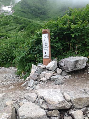 16072901笠ヶ岳