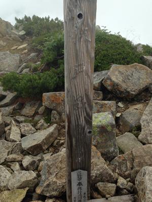 16073006笠ヶ岳