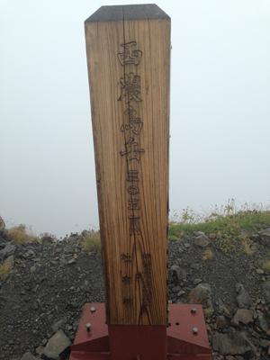 16082709白峰三山