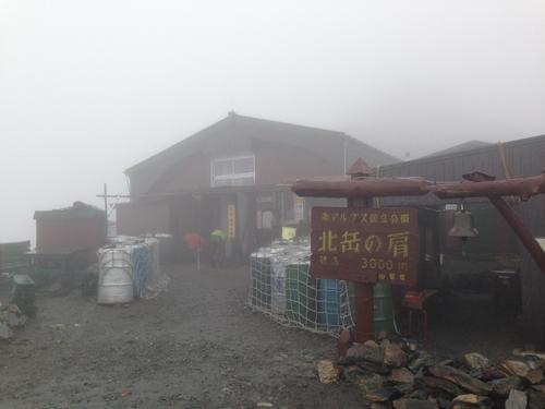 16091914北岳