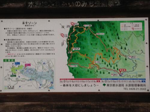 16101101笠取山