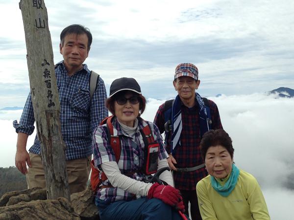 16101110笠取山