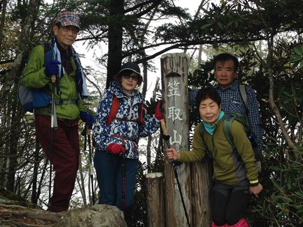 16101111笠取山