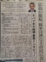 20160527朝刊