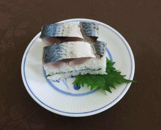 s鯖押し寿司