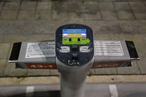 Youbike_Station_in_Changhua_02.jpg