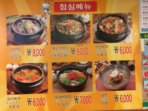 myongdong6.jpg