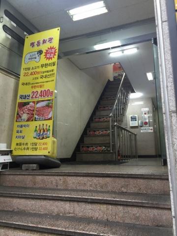 myongdong7.jpg