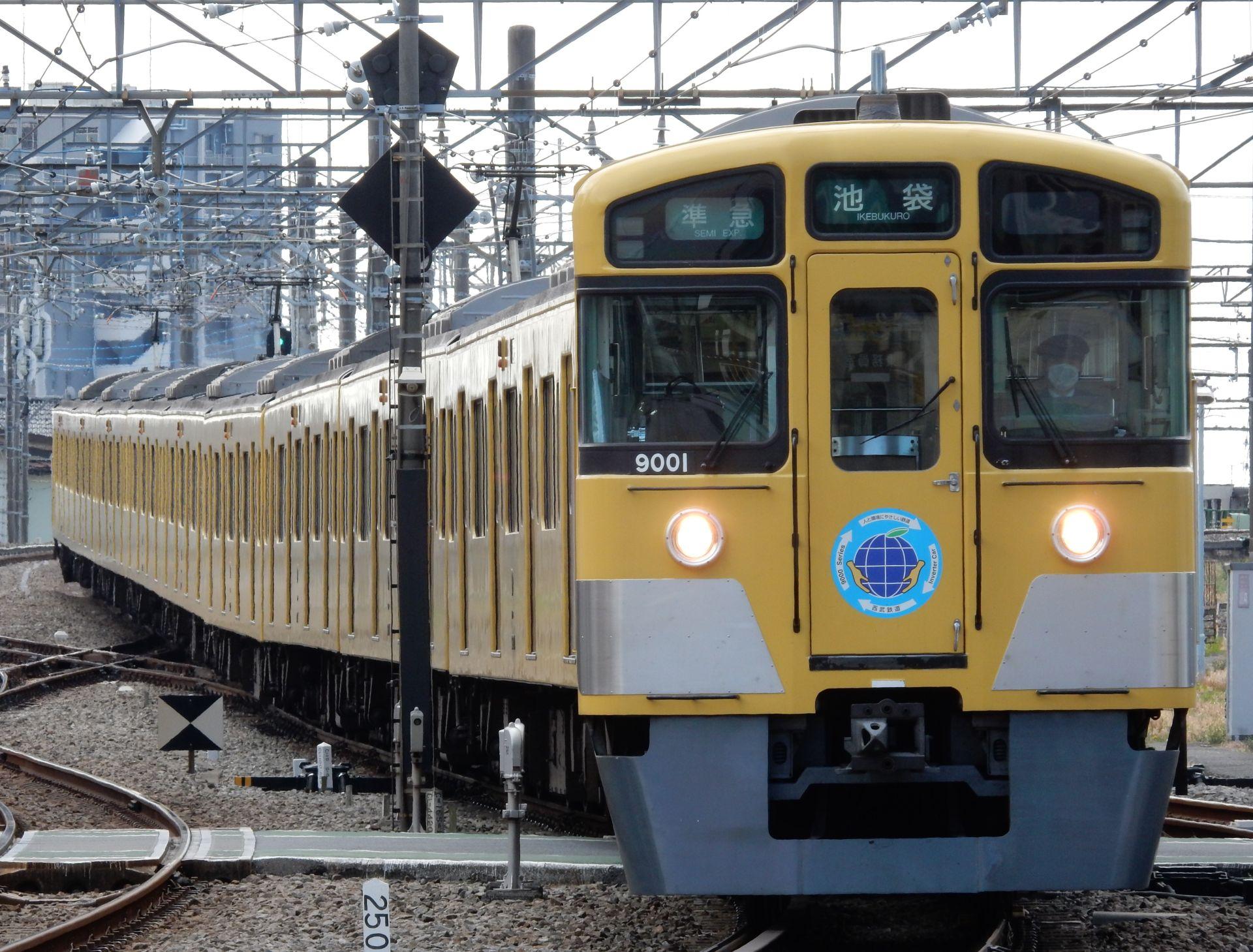DSCN6005 - コピー