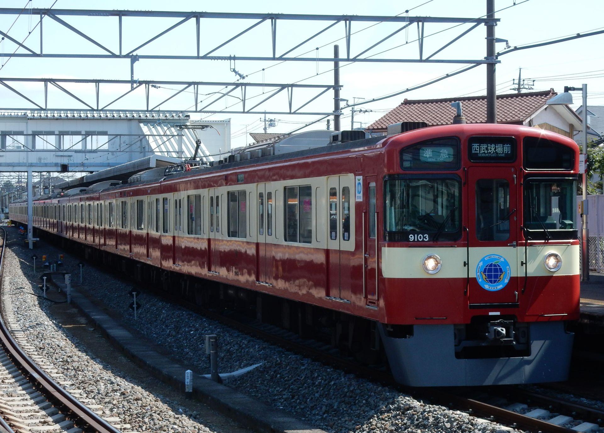 DSCN6055 - コピー