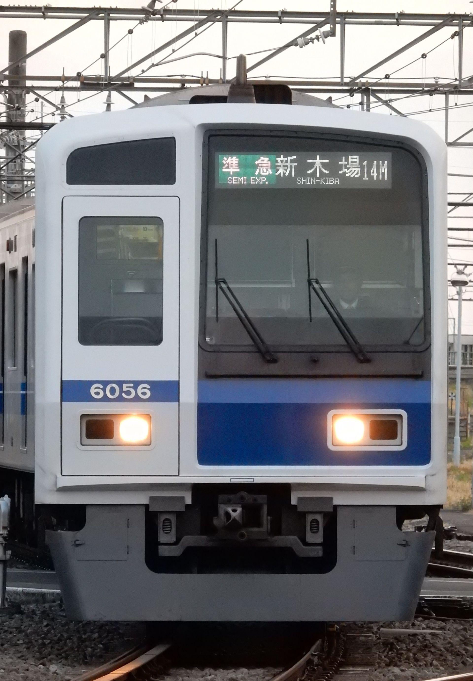 DSCN6133 - コピー