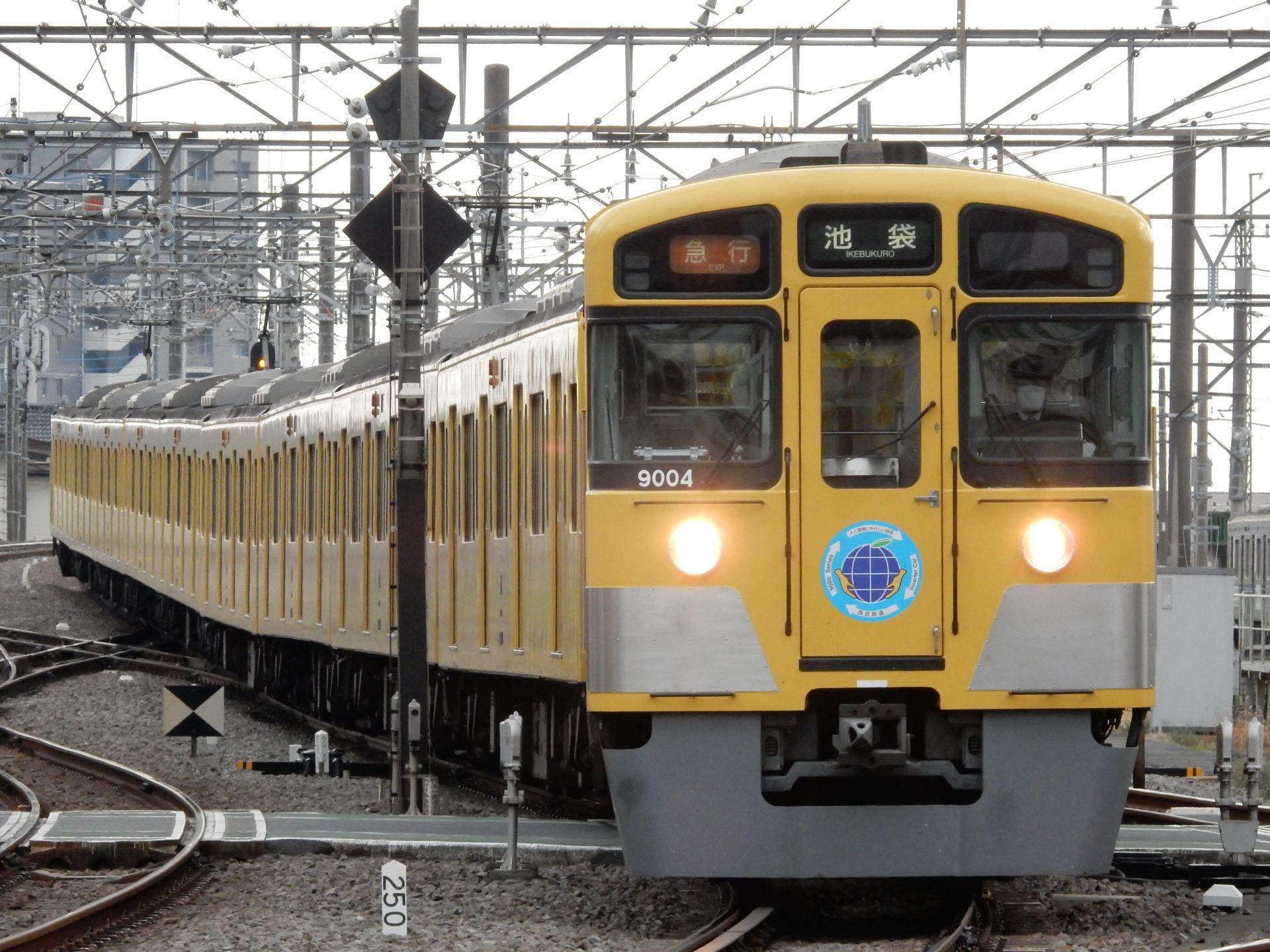 DSCN6205 - コピー