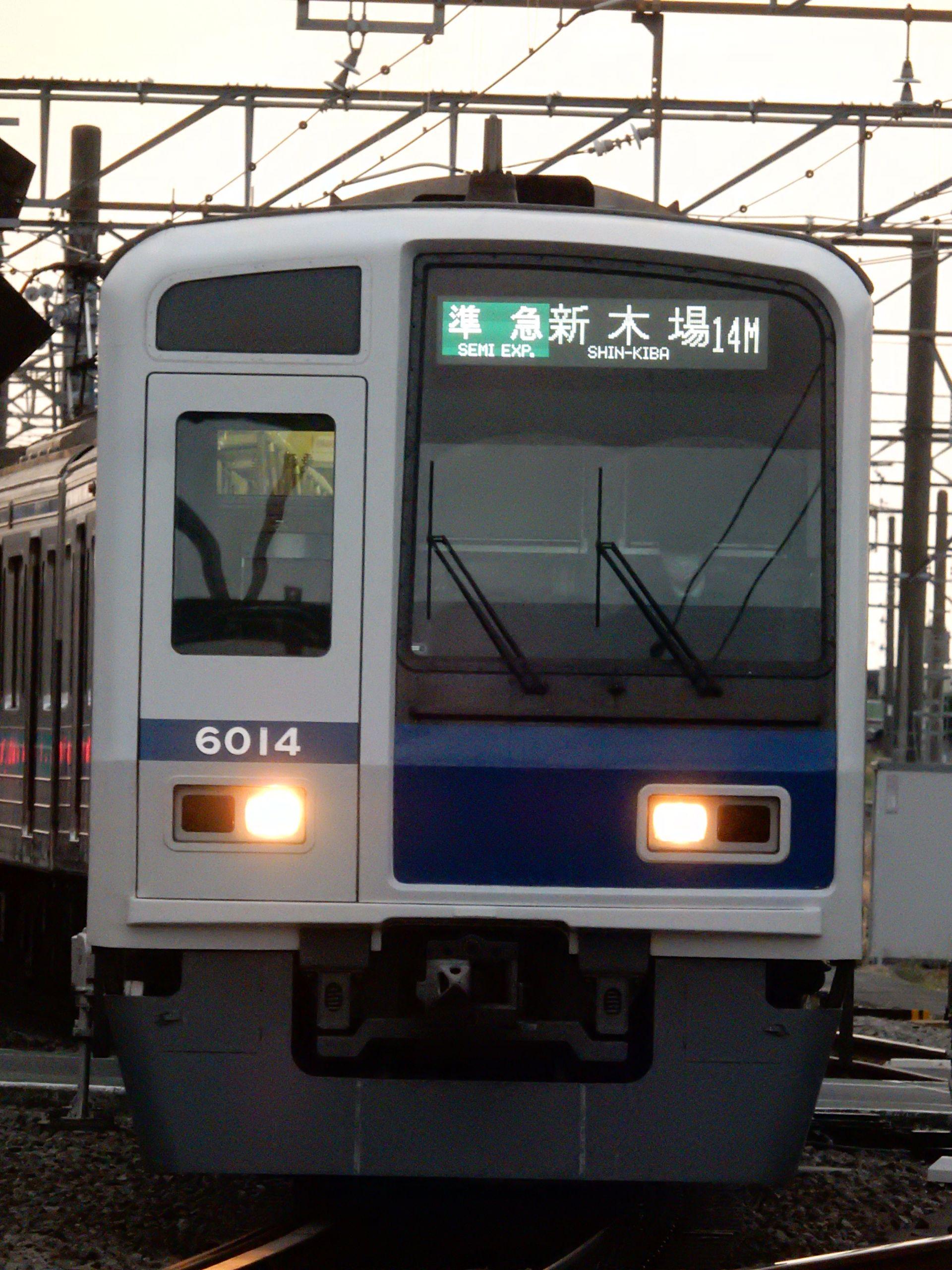 DSCN6244 - コピー