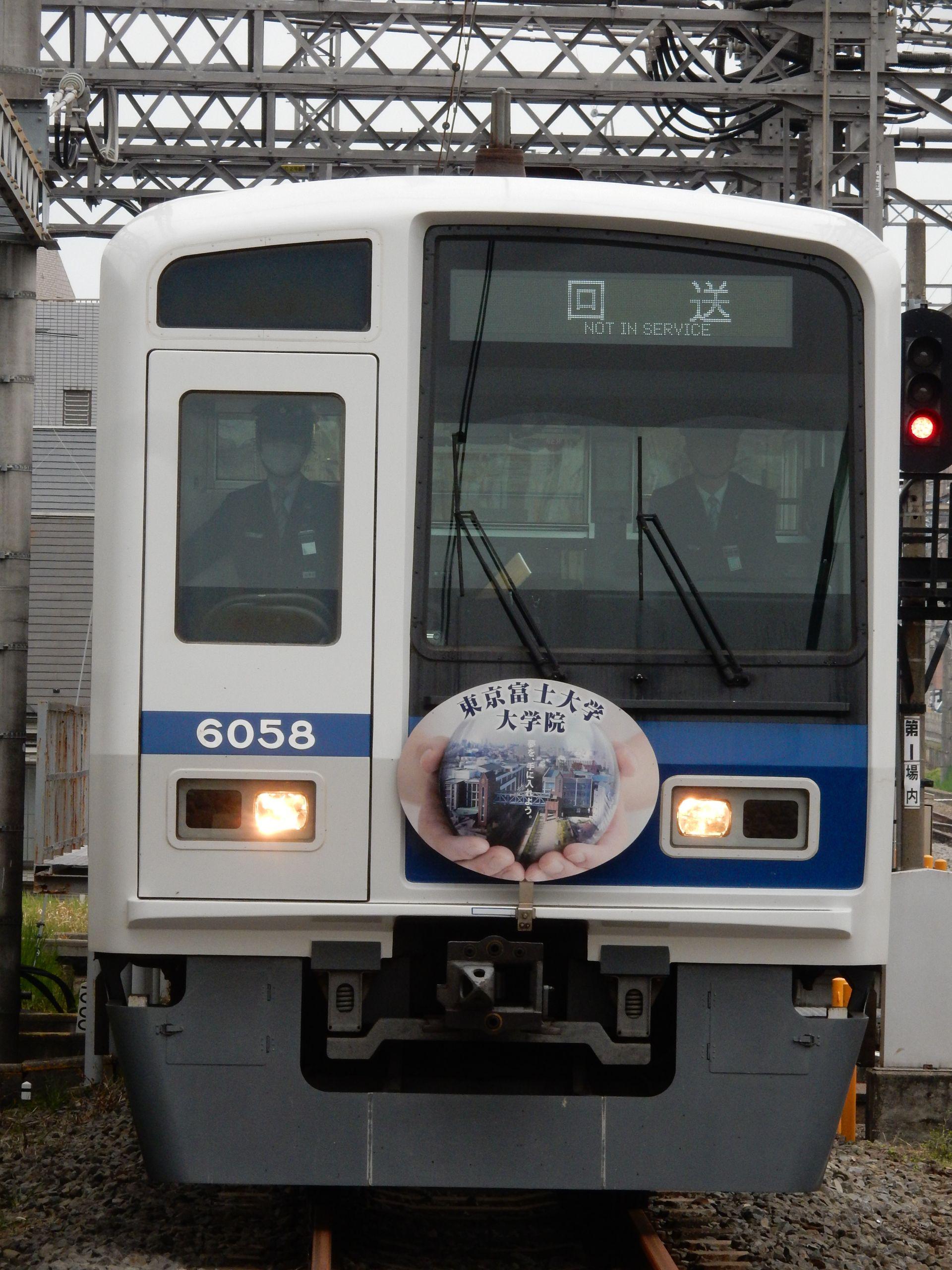 DSCN6580 - コピー