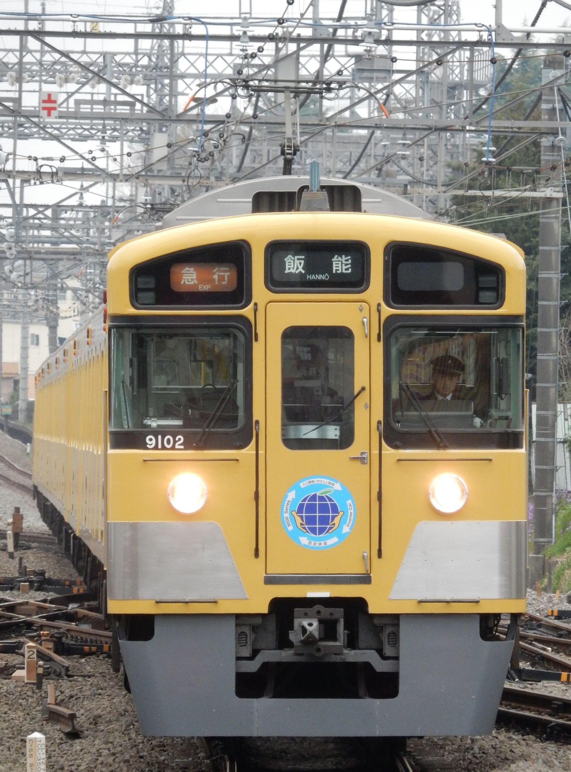 DSCN6625 - コピー