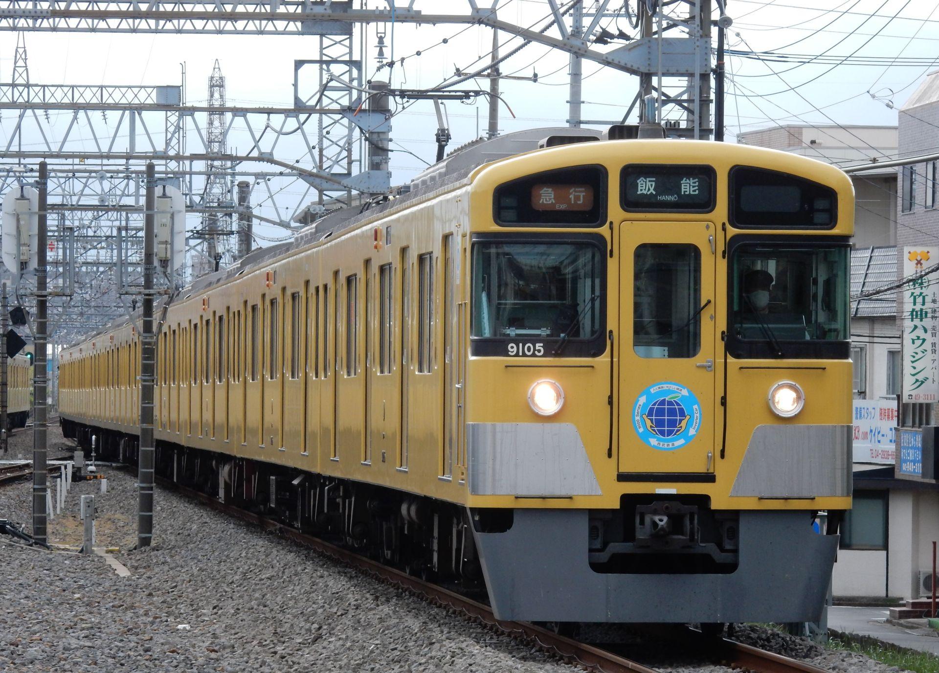 DSCN7243 - コピー