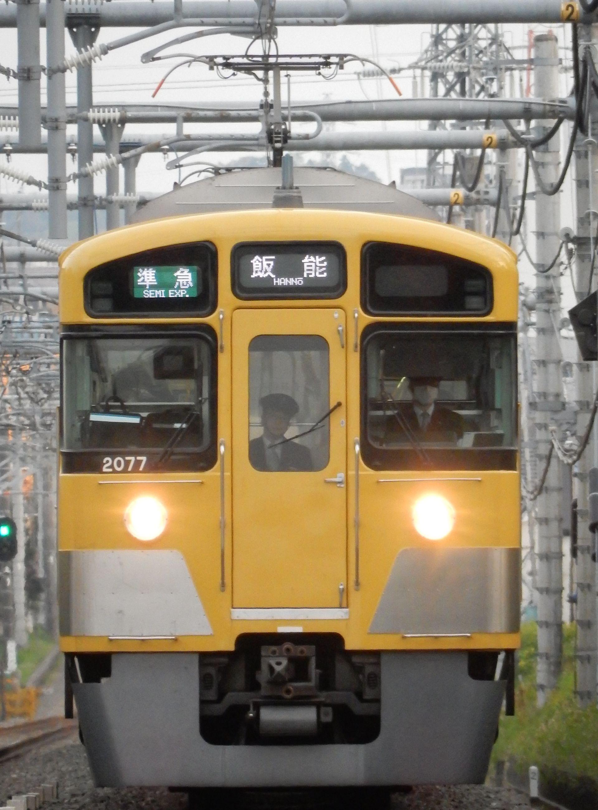 DSCN7506 - コピー