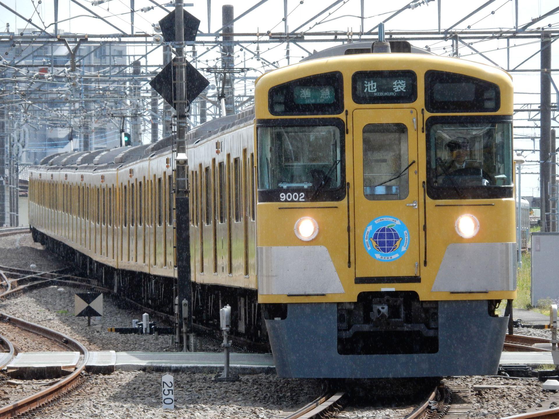 DSCN7702 - コピー