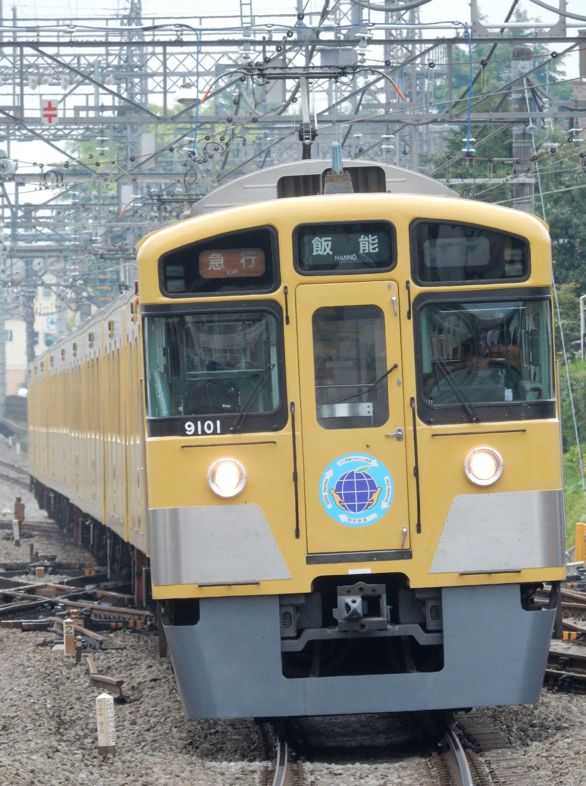 DSCN7948 - コピー
