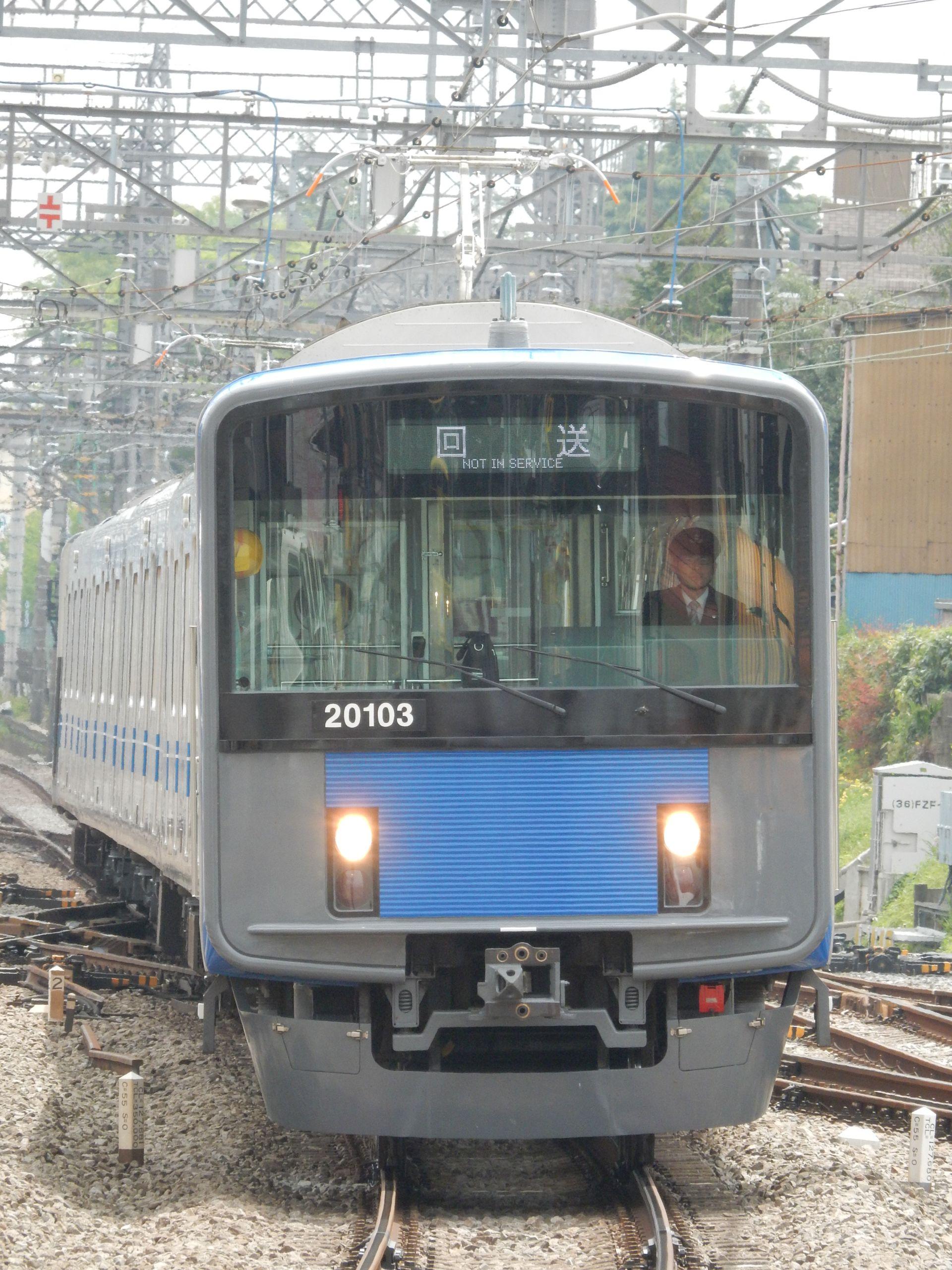 DSCN7990 - コピー