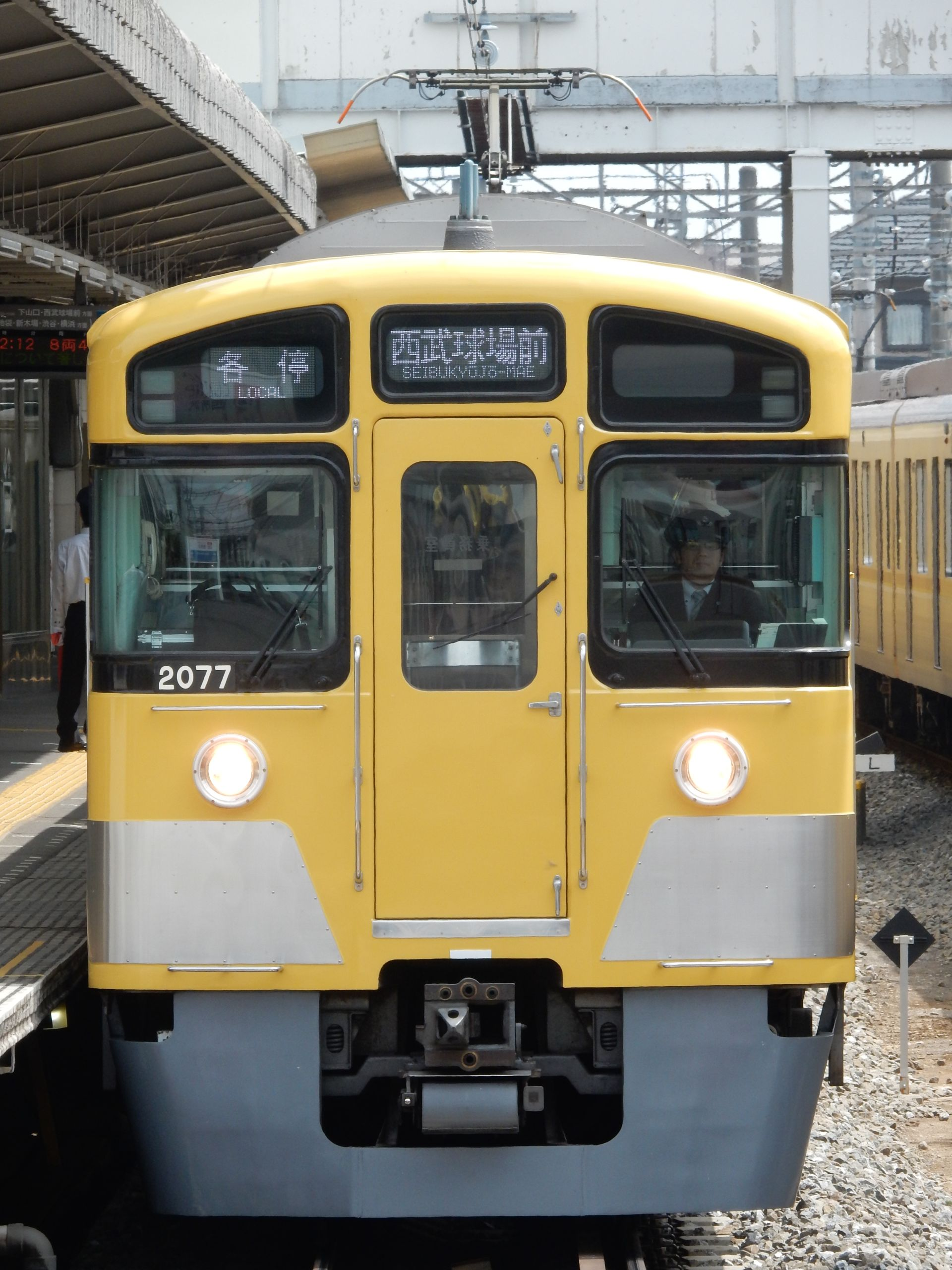 DSCN8068 - コピー